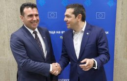 The Prime Minister of Macedonia, have uncovered a new possible name of the country